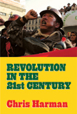 Harman: Revolution in the 21st Century
