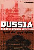 Haynes: Russia: Power and Politics 1917-2000